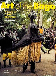 Image Art of the Baga: A Drama of Cultural Reinvention